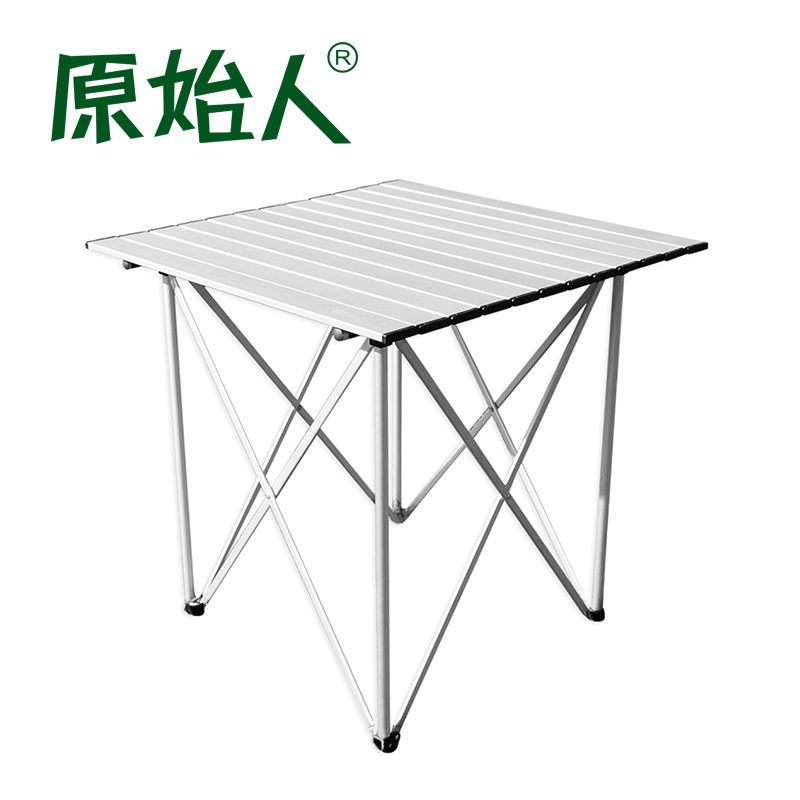 Primitive man square aluminum plate portable folding table folding table outdoor table camping barbecue multiplayer chess