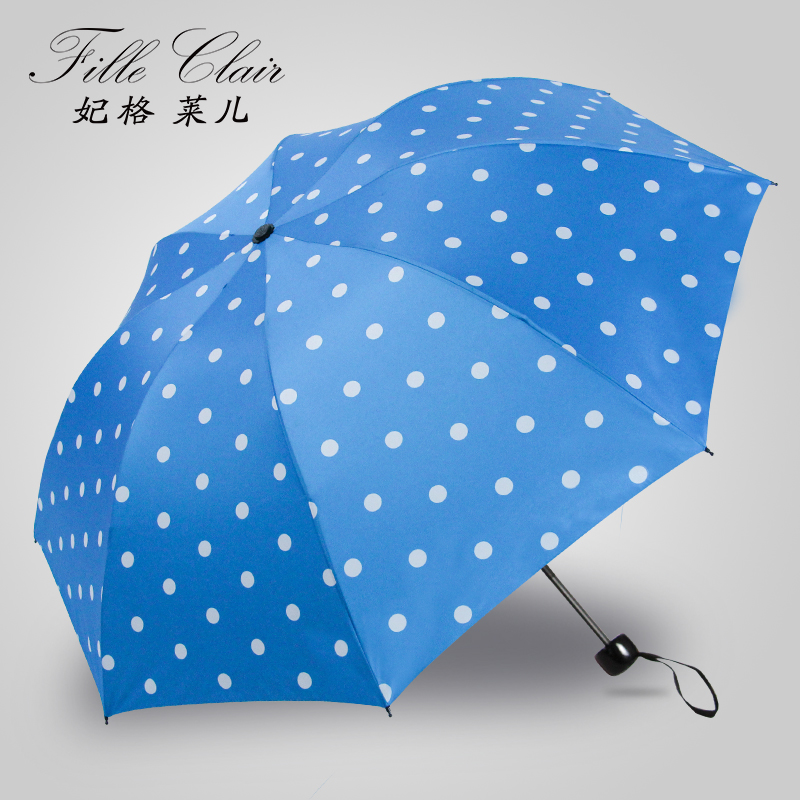 Princess grameen children umbrella folding umbrella dual female black plastic umbrellas uv sunscreen parasol umbrella korea