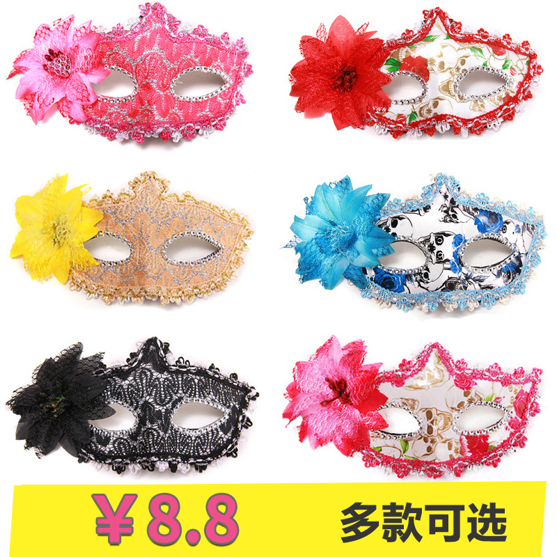 Princess halloween masquerade half face mask for children lace mask venetian mask feather masks female