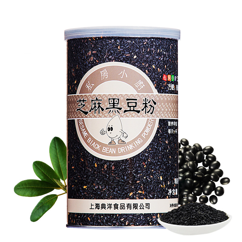 Private kitchen taiwan recipe 750g health food grains black beans black sesame powder cooked meal replacement powder free shipping