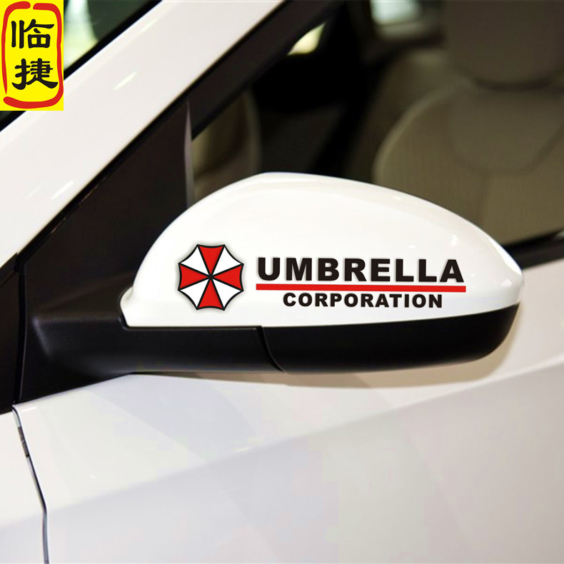 Pro czech rearview mirror reflective car stickers resident evil umbrella scratches modified car stickers personalized car stickers free shipping