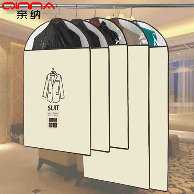 Pro satisfied clothing sets of clothes dust cover clothes hanging bags of clothes hang the bag dust cover pouch thick 5 set