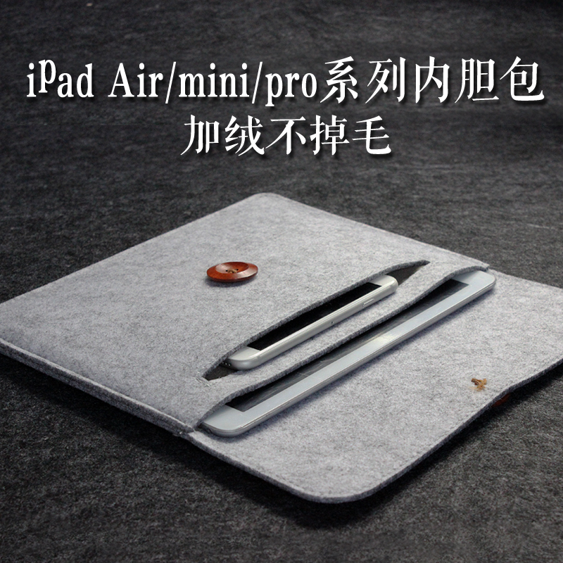 Pro tablet protective bag liner bag apple ipad air2 ipad ipad mini2/3 computer bag felt