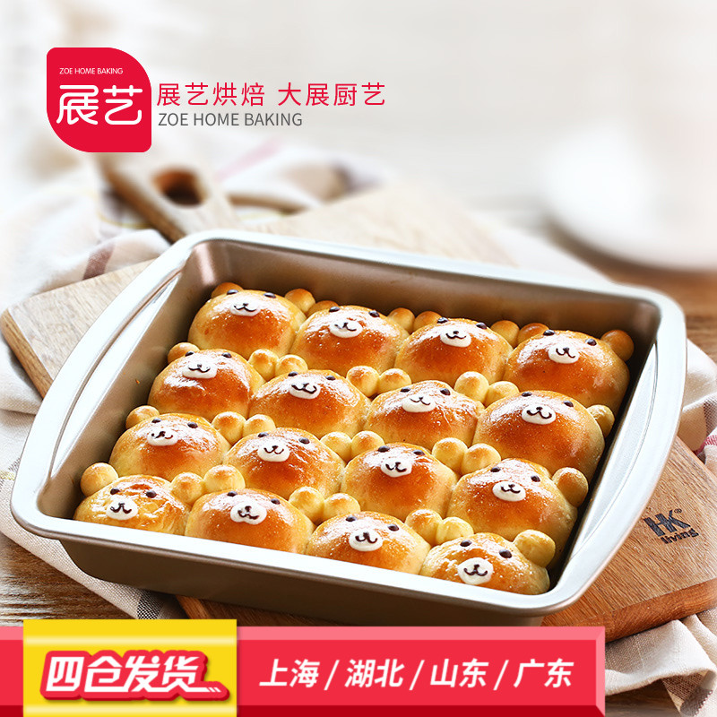 [Product] baking arts exhibition kitchen is not contaminated with 10 inch square ears baking dish pizza pan cake mold with oven