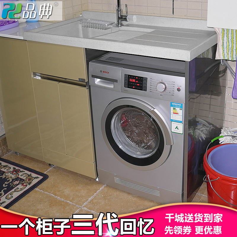 Product code stainless steel washing machine cabinet with washboard balcony quartz stone wash closet floor bathroom cabinet bathroom cabinet combination b906
