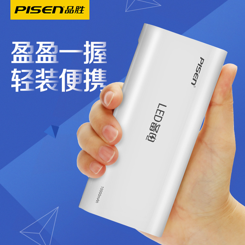 Product wins mobile power 10000 mA charging treasure led portable backup phone men and women can display the remaining battery