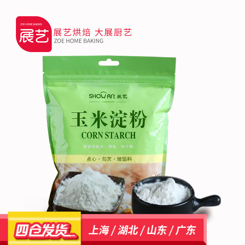 [Product] zhanyi kitchen baking edible corn starch corn starch corn flour cake biscuits west point original 300g