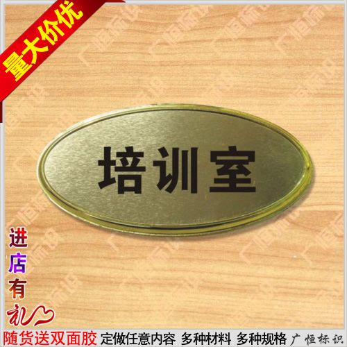 Production teahouse digital box house hotel balcony house number cards business hotel room number plate number cards custom stickers