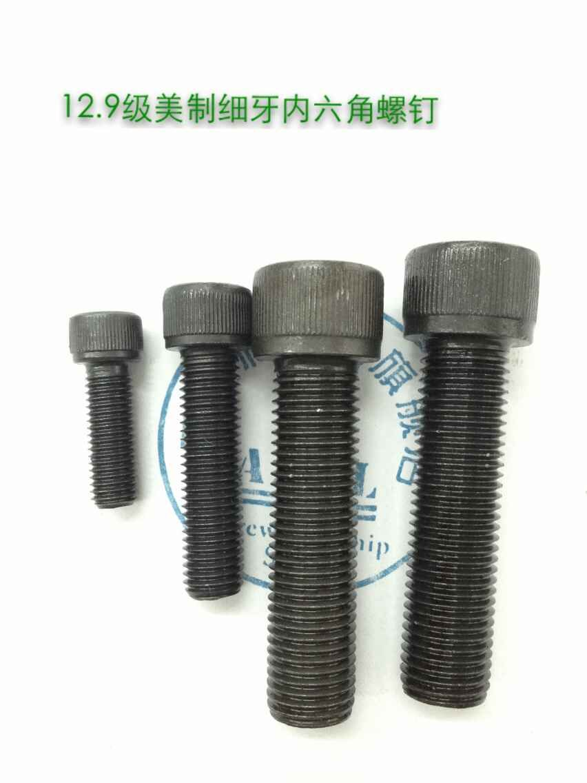 Promotional 12.9级american fine tooth cup head screws fine tooth bolts hex screws 1/2-20 teeth