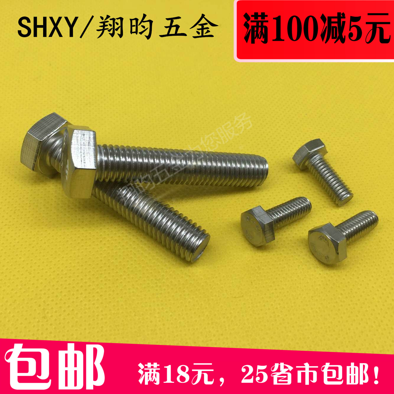 Promotional authentic 304 stainless steel hex screws din933 hex bolts/screws m3 m4