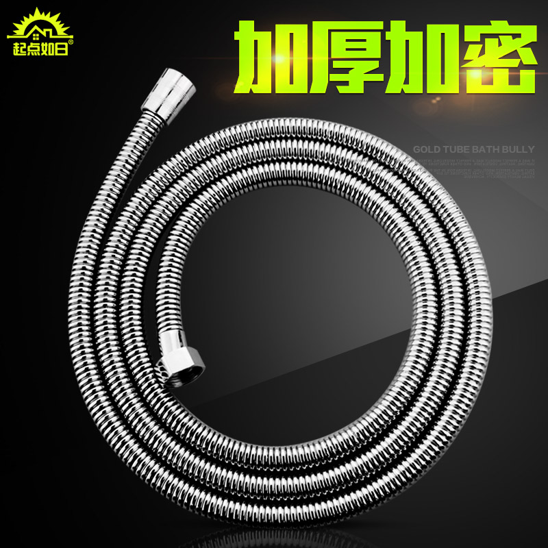 Proof heaters rain shower hose 1.5 m shower hose nozzle base flower watering nozzle bracket accessories