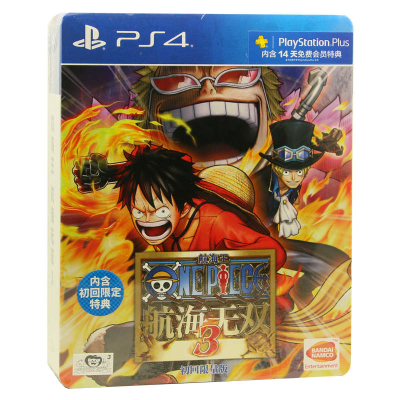 Ps4 hong kong version of the spot bnm chinese game one piece hang haiwang 3 piece pirate musou 3 3 limited edition with bonus