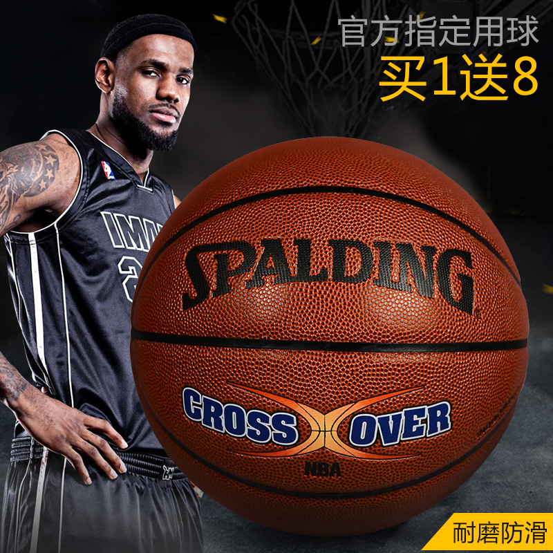 Pu leather genuine spalding basketball series nba crossovers indoor and outdoor basketball 74-106