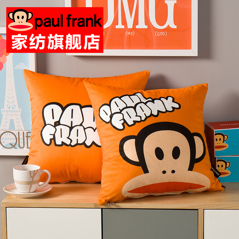 Pualfrank/mouth monkey velvet pillow