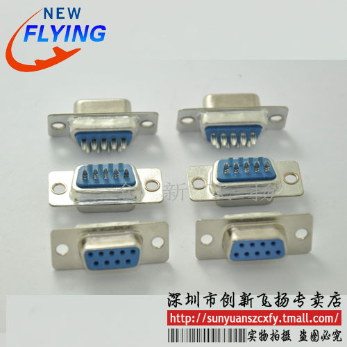 Public seat straight pin rs232 db9 male 9-pin serial port connector sunyuan module agent 50