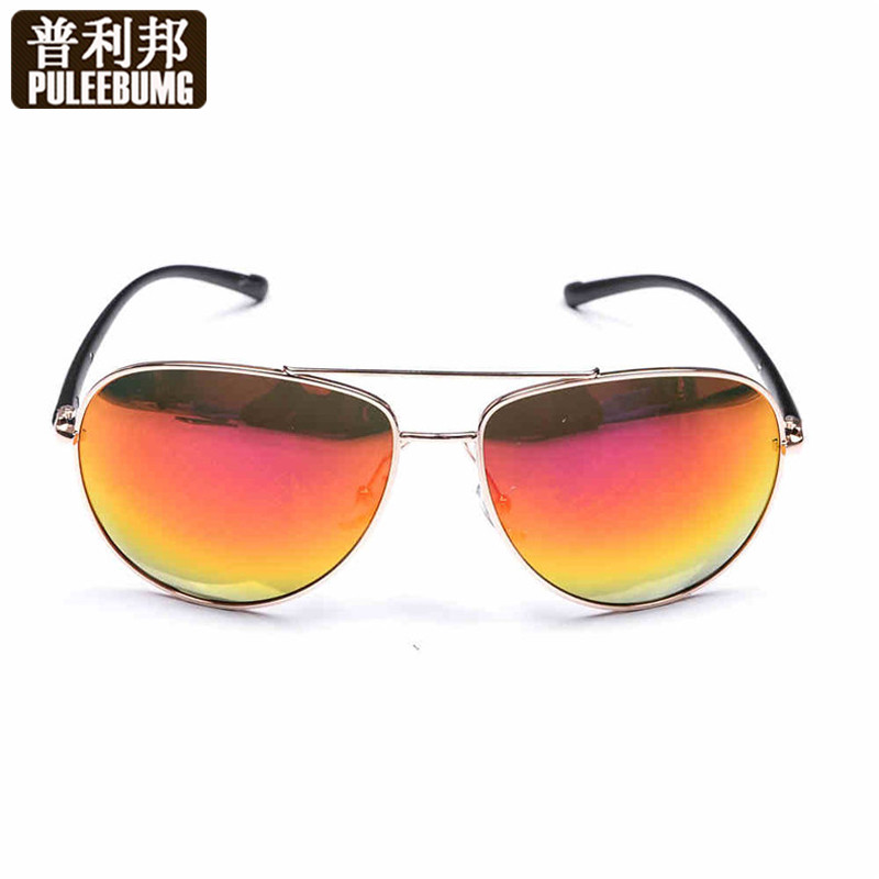 Get Quotations · Puli bang ms. polarized sunglasses driving mirror sunglasses european and american style colorful color film