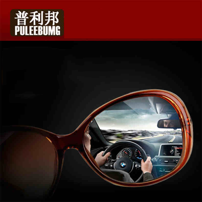b562c4b5aa Get Quotations · Puli bang personality sunglasses female fashion sunglasses  female polarized glasses female sunglasses female personality division  machine