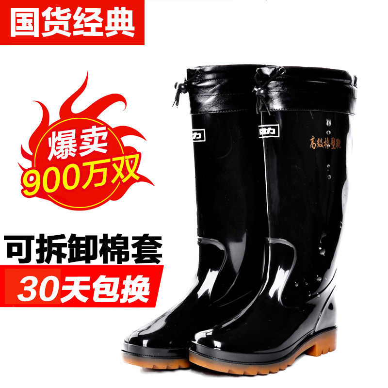 Pull back rubber boots and rain shoes waterproof shoes men fishing boots shoes autumn and winter in tall rubber boots overshoes slip work shoes washing shoes