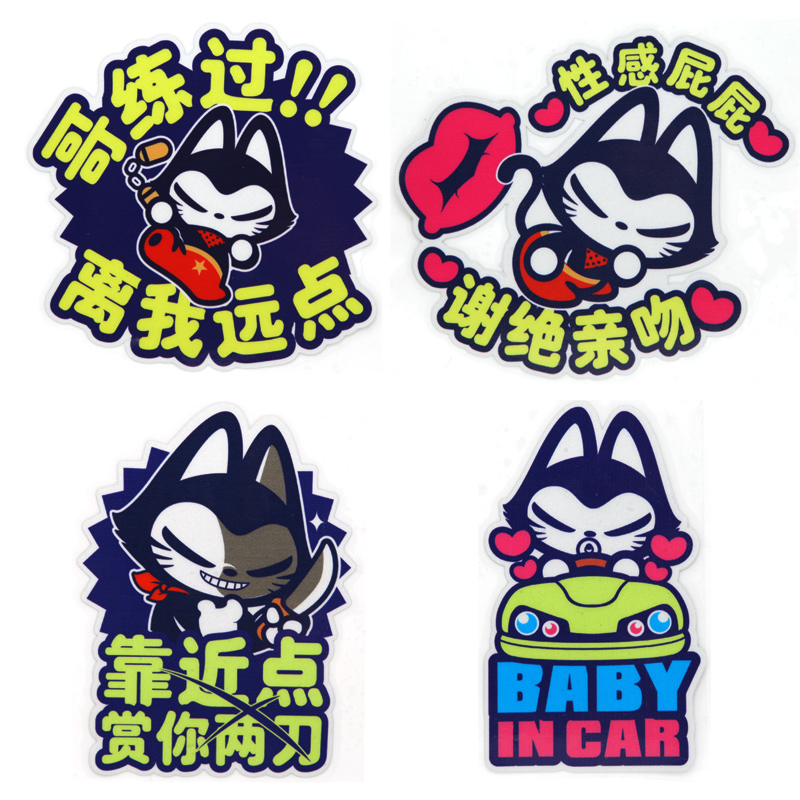 Pull the cat scratches stickers car fuel tank cover decorative garland reflective stickers car stickers novice internship cartoon laugh out