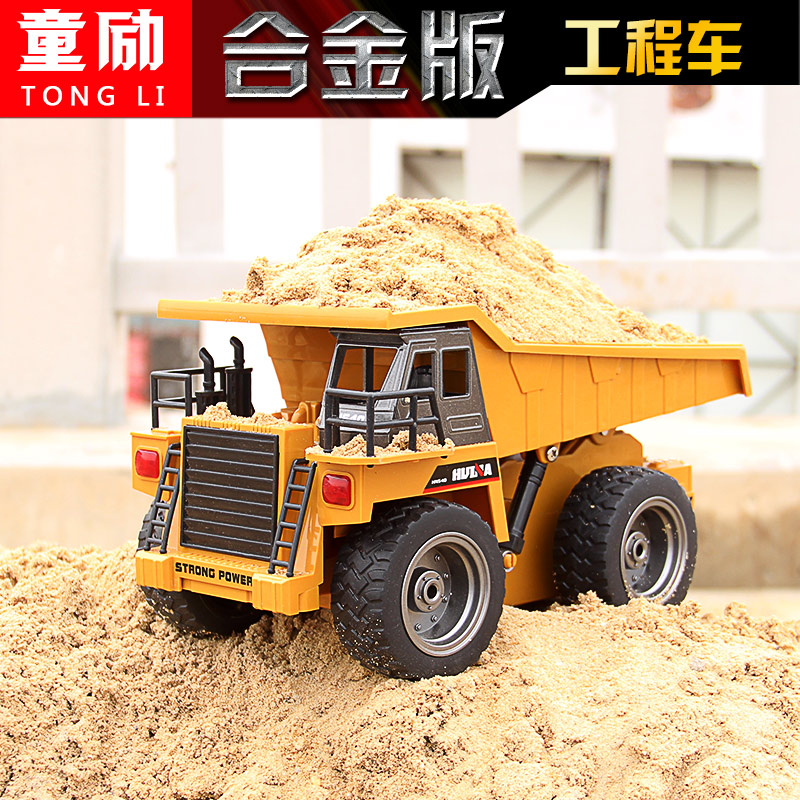 Pull the excavator construction vehicles toy boy toy car remote control dump truck dump truck dump truck model