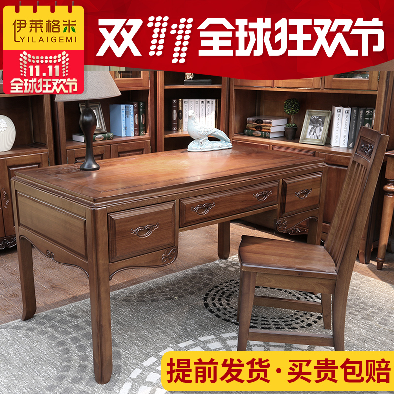 Pure solid wood mahogany carvings of flowers new chinese american desk computer desk continental wooden desk with drawers