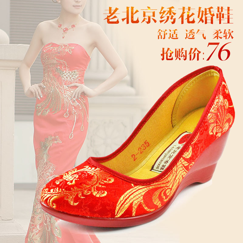 Purple door academy of old beijing cloth shoes embroidered shoes fashion shoes slope with shallow mouth comfortable shoes bridal shoes wedding shoes red shoes