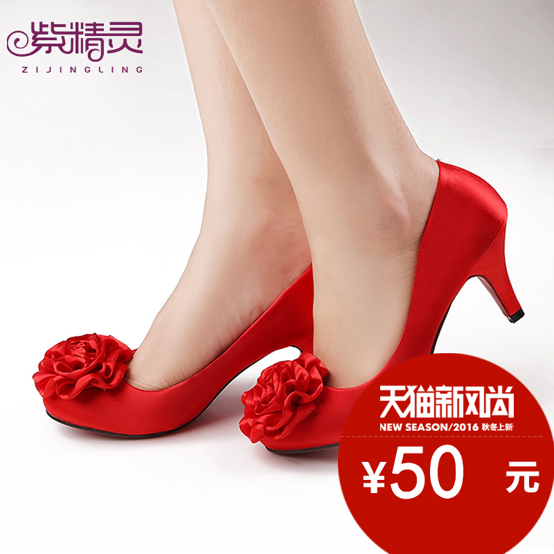 Purple elf 2014 models bridal shoes wedding shoes bridal shoes women high heels wedding shoes shoes wedding shoes red flowers X14006