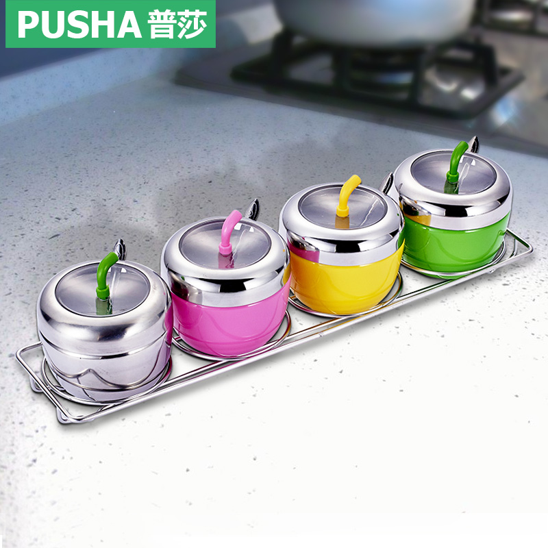 Pusha spice jar kitchen supplies 304 stainless steel seasoning seasoning box box seasoning cans seasoning box set