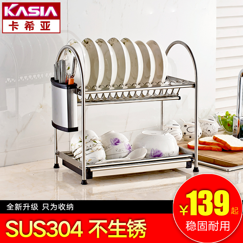 Put the dish rack dish rack kitchen dishes drip drain rack to dry dishes glove double income carolina 304 stainless steel cutlery