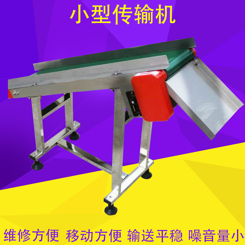 Pvc conveyor belt conveyor line conveyorized small conveyor belt conveyor mobile pull station station