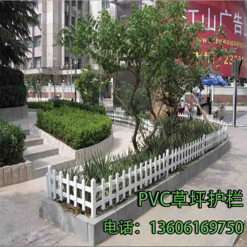 Pvc fence steel fence fence fence fence lawn courtyard garden fence green fence fence of lifan wholesale