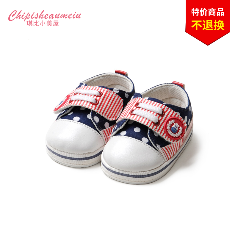 Qi is smaller than the us housing male and female baby 1 years old baby toddler shoes spring and soft bottom toddler shoes velcro canvas shoes