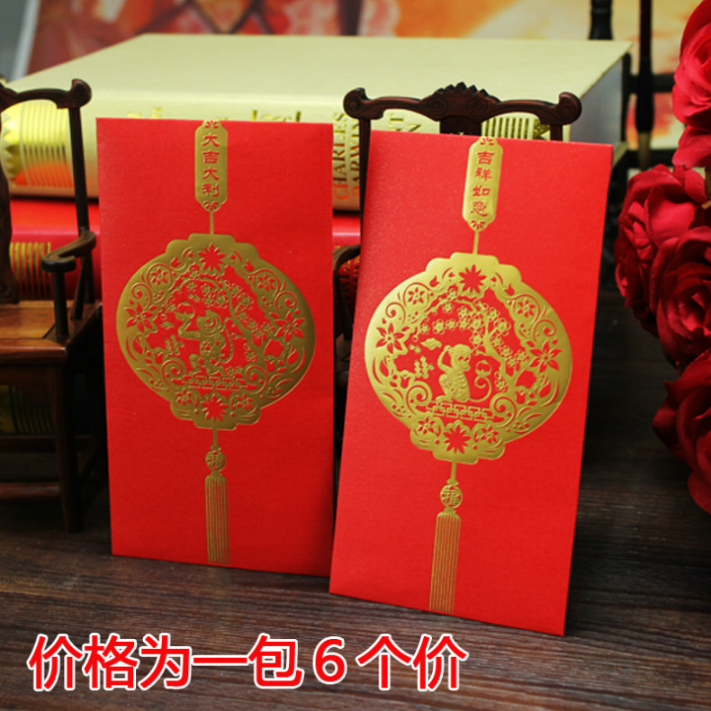 Qi poem genuine new promotional red envelopes thousand yuan lee is closed for business lunar new year red envelopes red packets can be customized logo