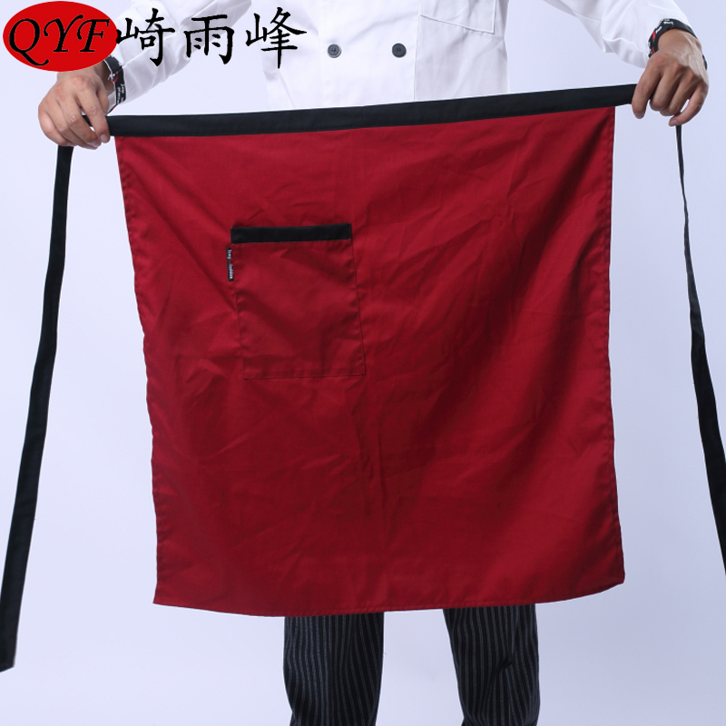 Qi yu feng hotel chef apron kitchen aprons logistical department bust waist apron restaurant waiter aprons work aprons