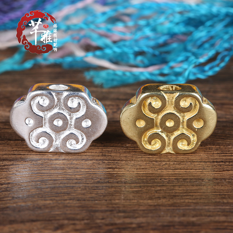 [Qian] ya mayhidden into four silver brass material produced classic engraved pattern back cloud beads accessories accessories