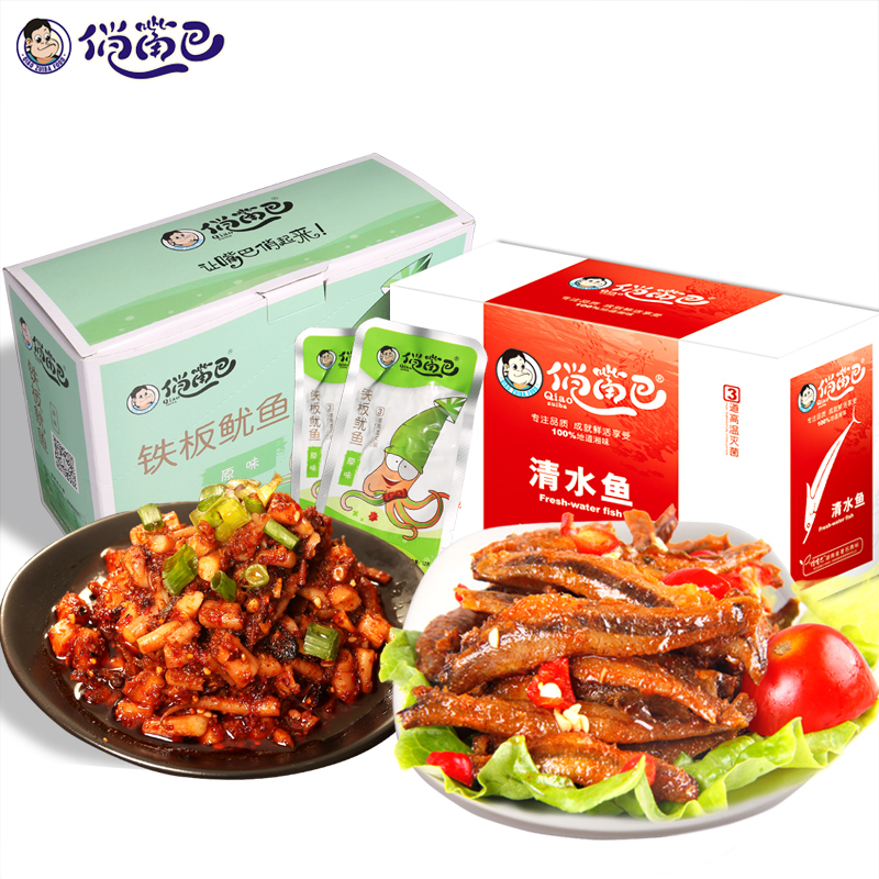 Get Quotations · Qiao mouth fish larvae 300g/box + sizzling squid 240g/box hunan specialty snack