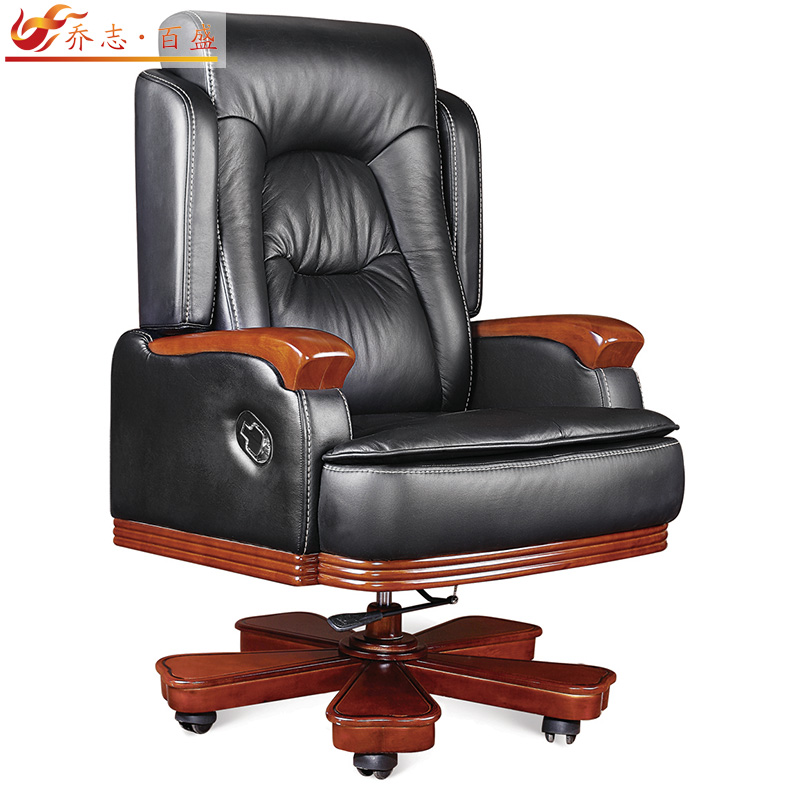 Qiaozhi parkson brand furniture leather reclining chair boss chair computer chair fashion specials QZ-BS-9108
