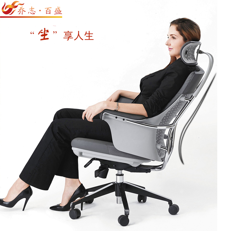 Qiaozhi parkson household mesh computer chair/ergonomic chair boss chair leather office chair swivel chair cx01