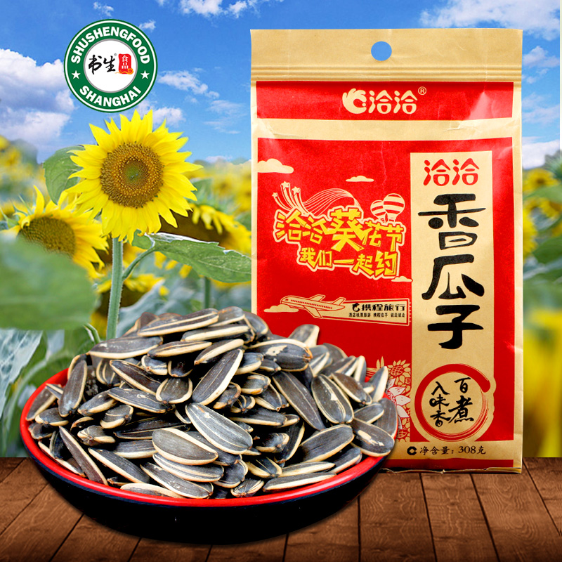 Qiaqia melon seeds 308g bulk nuts roasted sunflower seeds five flavor office casual zero food specialties
