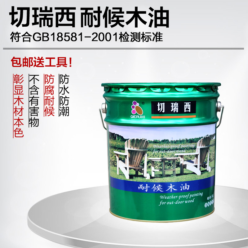 Qierui xi wood oil/high solids anticorrosive weathering paint/wood wax/petrol/wood paint/ Outdoor wood shipping