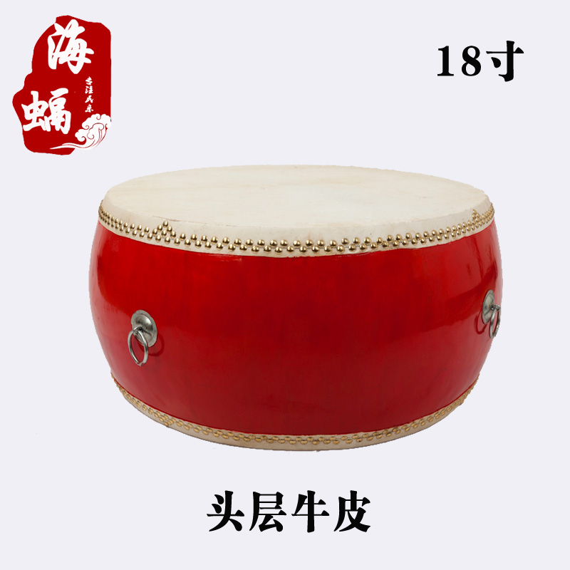 Qin xiang 18 24-inch bass drum percussions red drum prestige low drummer drum percussion drum celebration ethnic percussion