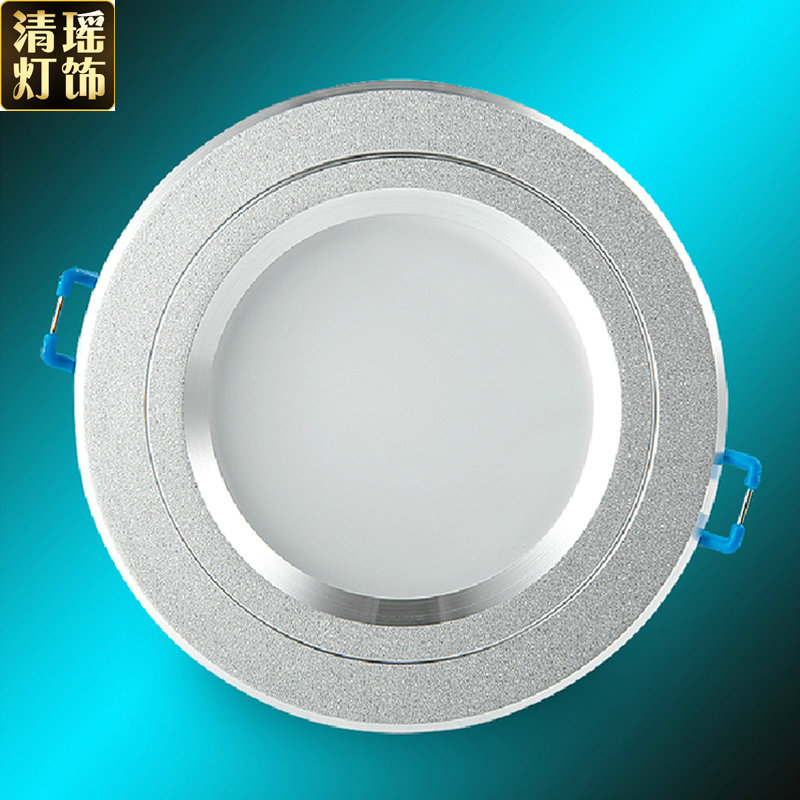 Qing yao led downlight 3w3. 5W7W4 9w5 inch inch inch 5 w clothing backdrop lights downlight
