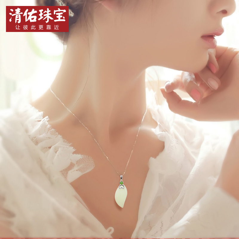 Qing yu jewelry 925 silver inlay natural willow jasper necklace and nephrite jade pendant jade pendant with a certificate