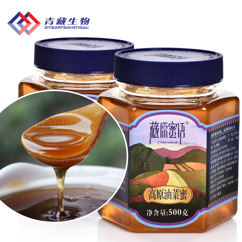 Qinghai tibetan language original pure canola flower honey wild honey natural honey farm production for soil fengmi 50 0g * 2