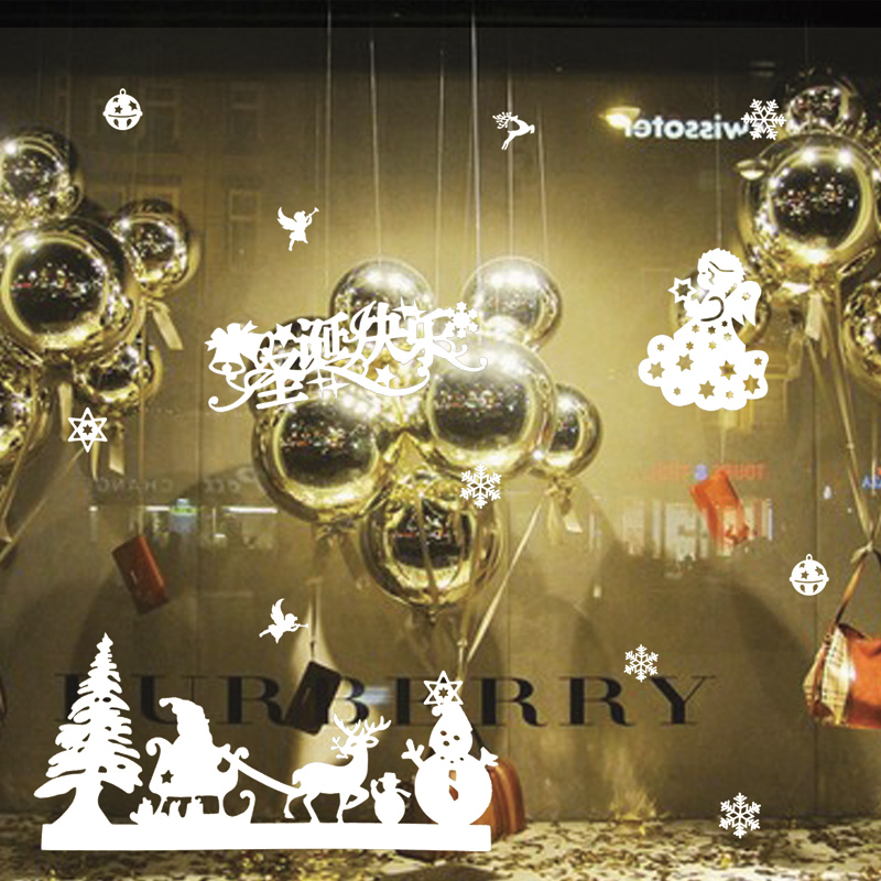 Qixuan 2015 christmas window stickers christmas snowflake decorative wall stickers glass door stickers 4 models suit