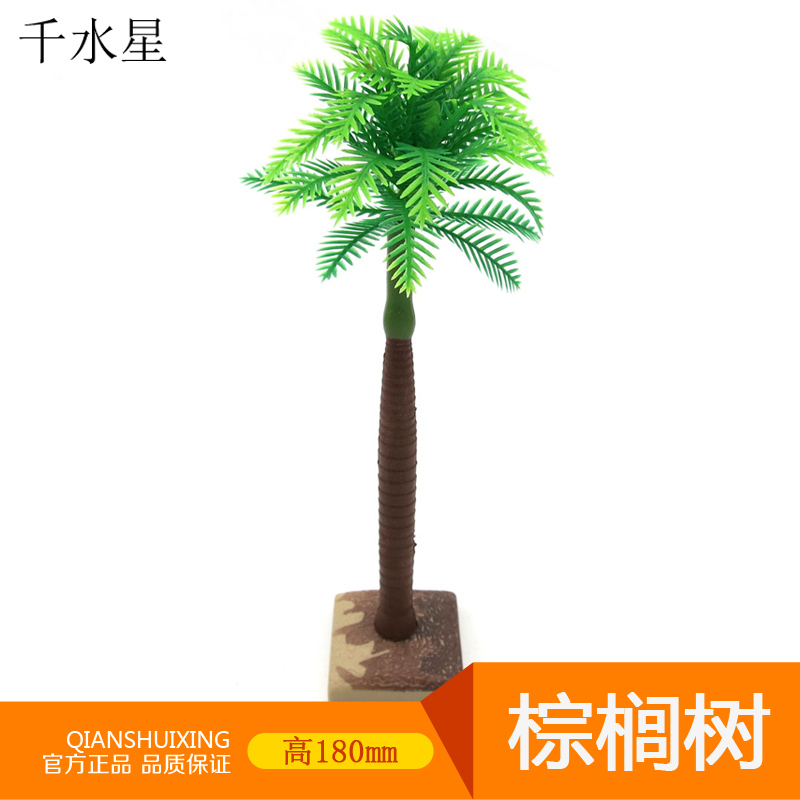 Qsx palm tree landscape tree garden diy sand table model building model toy ornaments green tree shape