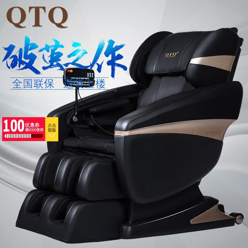 Qtq authentic luxury massage chair massage chair sofa space capsule home body automatic multifunction electric massager