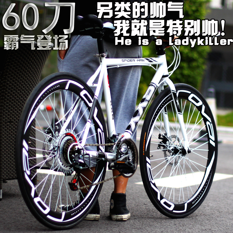 Quadratic bike speed road bike 700c road bike 21 speed road bike for male and female fashion