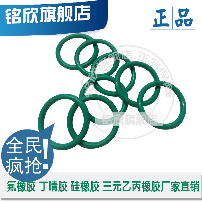 Quality fluorine rubber o ring seals the outside diameter of 200/205/210/215/220*2.4 fluorine rubber o