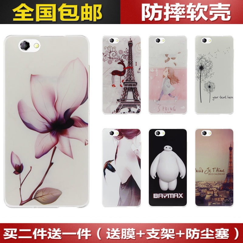 Quality rice quality rice uimi4 4 mobile phone shell mobile phone sets shell 4s phone shell mobile phone shell drop resistance silicone sleeve protective sleeve i4s uim